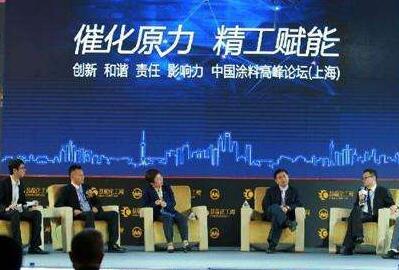 2017中国涂料产业峰会花絮