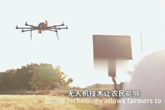 作物保护守护者—农业用无人机