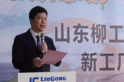 柳工叉车董事长王太平:优化布局胸怀天下