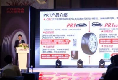 终于登陆大陆市场,倍力佳PR1系列能否成为家用车轮胎新贵?
