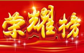 2018年度中国雕铣机十大品牌揭晓