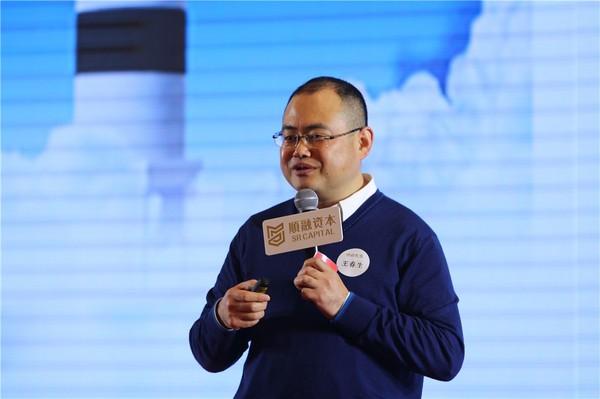 安洁科技拟5.15亿收购威斯东山,欲进入磁性材料领域