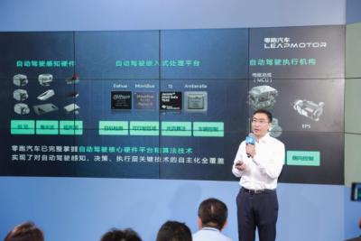 零跑发布首款国产AI自动驾驶芯片,能否成为汽车界的华为?