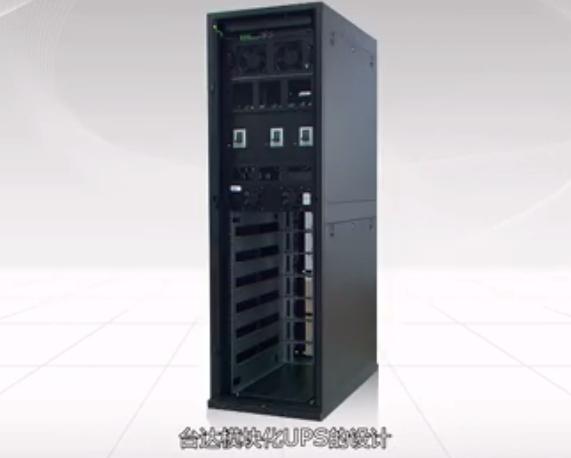 台达UPS电源-Infrasuite四大模块- 电源系统InfraSuite Video-Power