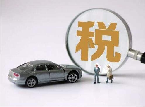 美商界发声:反对向中国加征关税