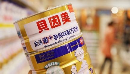 奶粉企业食品安全制度落实缺陷——贝因美、多美滋等遭通报