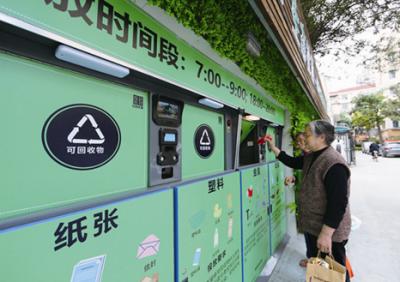 """""""八分类""""智能垃圾箱房门禁系统 上海部分小区试用智能垃圾箱房"""