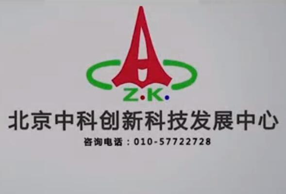 北京中科创新合金催化液实验室加工流程
