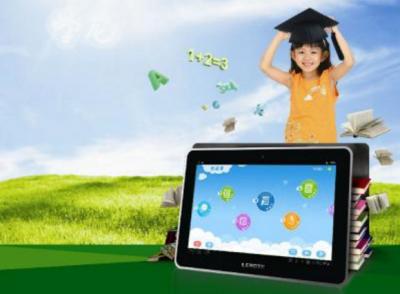 教育现代化 智慧教育助力教学革命