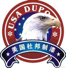 杜邦可持续解决方案事业部50年