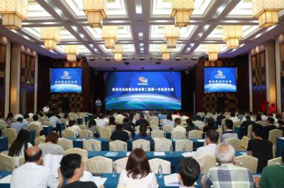 苏州市光电缆业商会二届一次会员大会在亨通召开