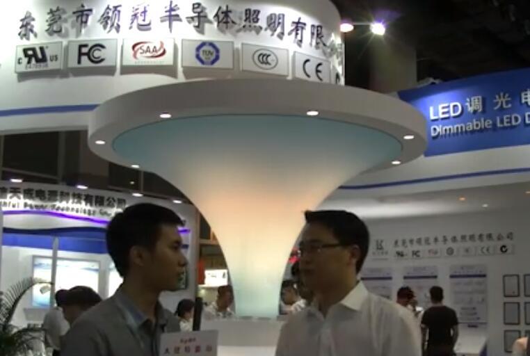 2018年光亚展访谈之领冠半导体照明研发总经理廖玉柱