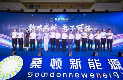桑顿新能源三期项目投产,量产260wh/kg三元软包电芯