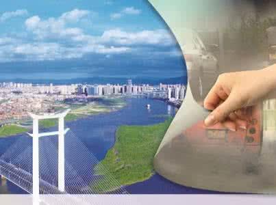 陕西省印发本年度主要污染物总量减排实施方案