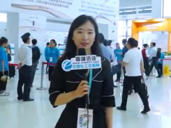 Lab world china 2018 中国化工仪器现场花絮