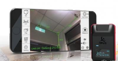 最强测距仪:把手机变成一部激光测距仪 拍张照片就能测绘