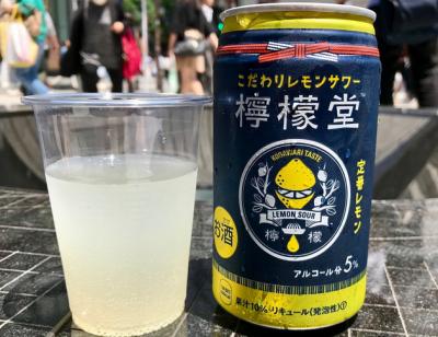 2018年中国饮料行业市场研究报告
