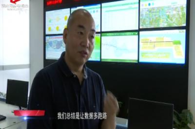 陕西沃泰云控智能水表:让数据多跑路 让百姓少跑腿