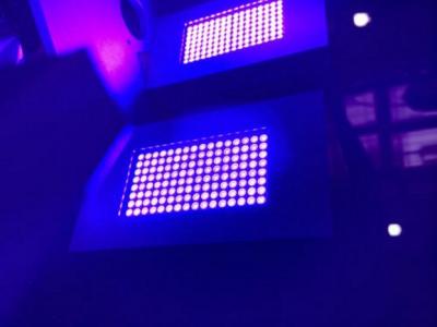 Seoul Viosys携药厂推捕蚊灯,对蚊子吸引力超高