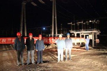 甘肃三新硅业第四台电炉点火 扩大新能源就地消纳