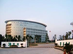 张海涛离任凯迪生态,江海任命为公司新总裁