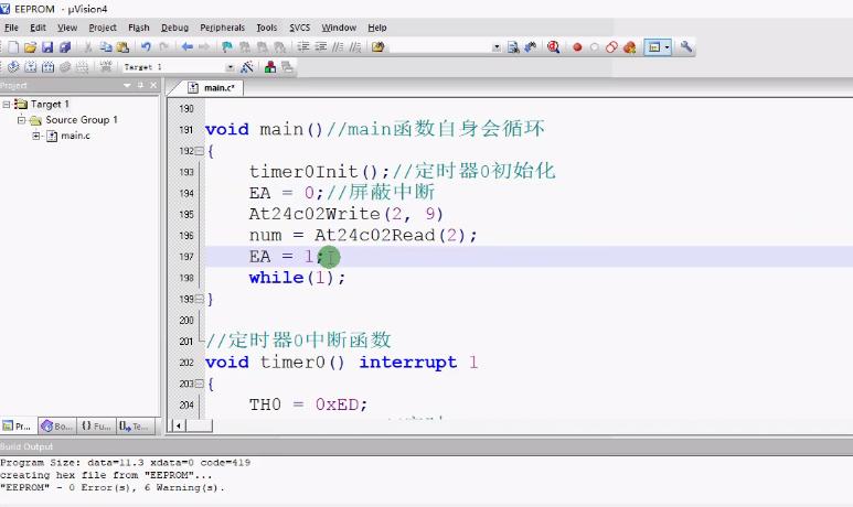 20IIC总线EEPROM(编程+调试)