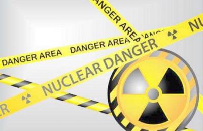 西安启动辐射环境安全大检查 无许可证单位将依法查处