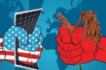 中美贸易战再度升级!对中国逆变器、交流组件征收10%关税