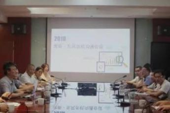 常柴与东风农机2018年半年度沟通会召开