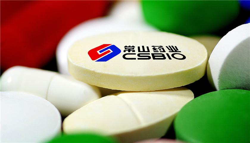 常山药业布局产品多元化,中报业绩预增10%至30%