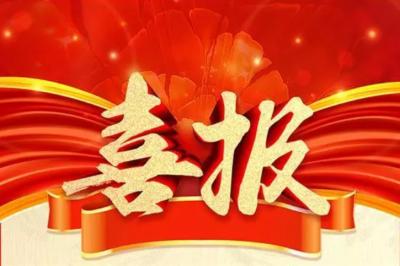 中联环境6月份清扫保洁类产品设备销售破十亿