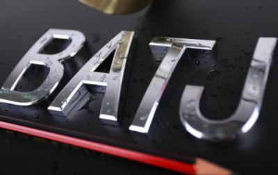 瞄准智慧物流赋能 BATJ物流版图呈现新格局
