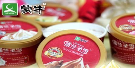 网红物种重新定义冰淇淋 ,蒙牛、伊利有式微之势