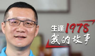 """众人科技谈剑峰:他研发的""""中国芯""""保卫3亿用户安全"""