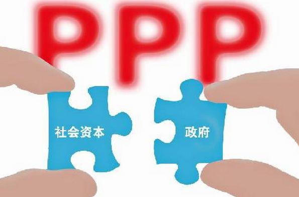 江苏省财政厅关于2018年度第二批政府和社会资本合作(PPP)项目入库和试点的项目名单