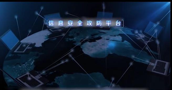 广州安信——信息安全与网络名誉捍卫者