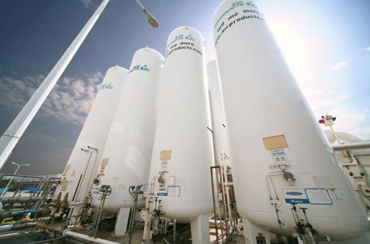 空气化工产品公司宣布建立新的全球总部