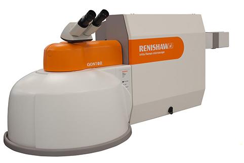 雷尼绍inVia拉曼光谱 轻松应对微痕量级检测