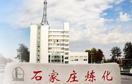 河北省开展涉及硝化工艺企业的摸排和监督检查