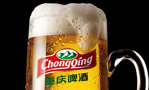 剥离不良资产    重庆啤酒10元贱卖旗下子公司