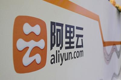 阿里云等18个项目签约落户湖南地理信息产业园