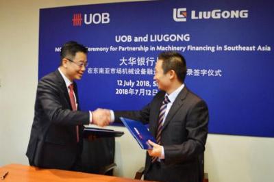 柳工与大华银行战略合作,助力柳工海外业务飞跃提升