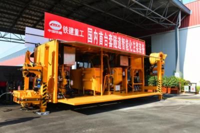 又添新神器!铁建重工国内首台套隧道智能化注浆装备研制成功
