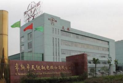 天银机电子公司拟收购益为创65%股权,军工电子布局日益完善