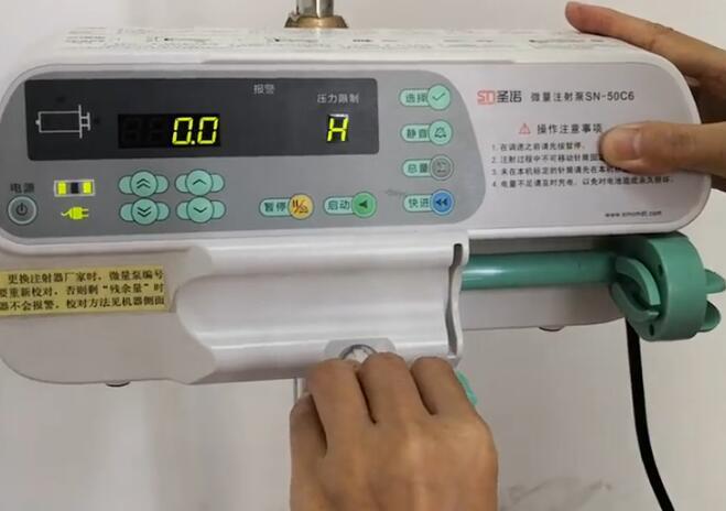 微量推注泵的使用方法