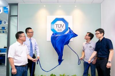 全球最大的TUV机构 -- TUV南德厦门新办公室启用,专注细化检测认证服务