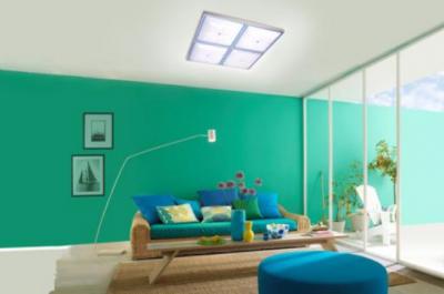 常州照明处发布《家居绿色照明读本》