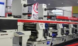 中特推出多功能Smart-420标签印刷机