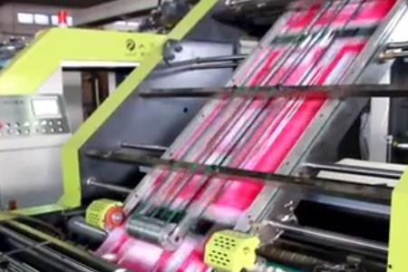 全自动高速裱纸机