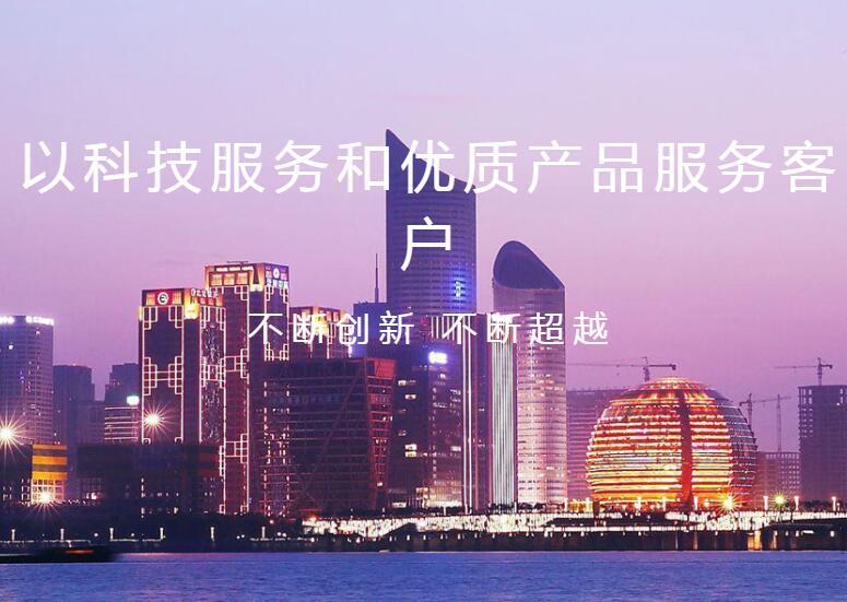 """天龙集团""""瘦身术"""":降价30%出售林产化工子公司股权"""